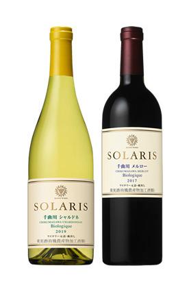 ソラリスビオロジックワイン2本セット