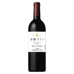 有機ワイン 小諸メルロー 2015