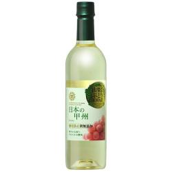 日本の甲州 酸化防止剤無添加(ペットボトル入り)