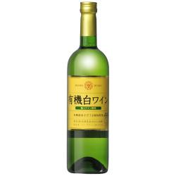 有機白ワイン